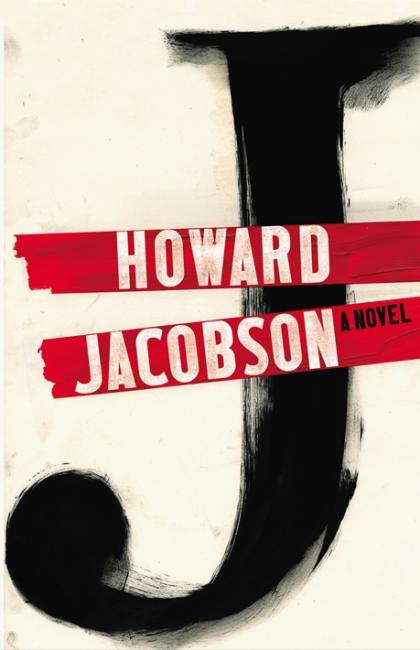 howard jackson j cover